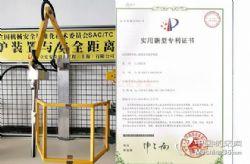 LHS立宏铣床防护罩装置/安全防护风险评估改造/智能自动化安