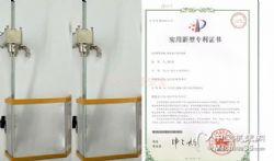 LHS立宏钻床防护罩装置/安全防护风险评估改造/智能自动化安