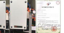 LHS立宏铆钉机、焊接机防护罩装置/安全防护风险评估改造/智