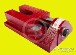 供应S78-1系列插口式调整垫铁