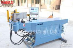 NC25/38/50/75/89B型自动液压弯管机