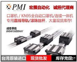 供应AMT直线导轨