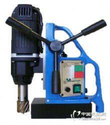 供应MD38磁力钻 吸铁钻 空心钻机