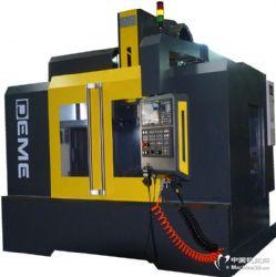 供应德米850加工中心精密零件模具加工厂家直销