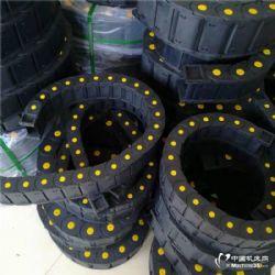 TL工程塑料拖链尼龙拖链