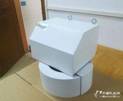 供应ISO20 BT30斗笠式刀库