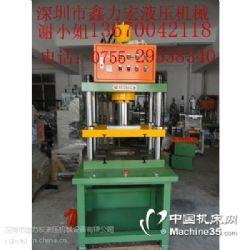 压铸件冲边机 压铸产品冲压机  压铸制品冲水口机