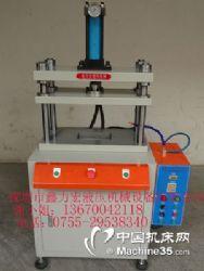油压机油压机油压机