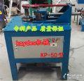 50型电动弯管机专利产品质量保证