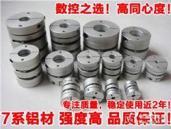 精¤密膜片联轴器,数控机床联轴器,伺服电机联轴器生产厂家