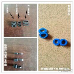 金航直销钢板防护罩橡胶密封垫丁青橡胶缓冲垫维修配件