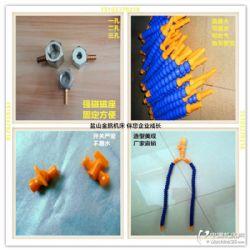 可调塑料尼龙冷却管机床吹气喷油蛇形管可带开关磁座