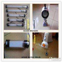 金航直销防水荧光工作灯LED光源支架铁环固定耐腐蚀外壳