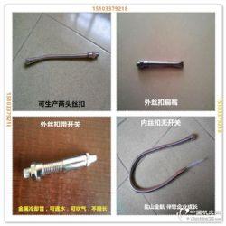 金航直销镀铬防锈金属冷却管两头内外螺纹可调万向喷油管