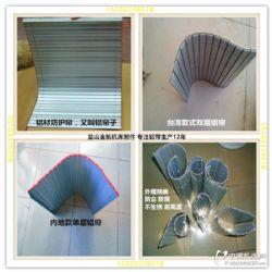 内地款单层铝材防护帘台湾款双层三防布帘子耐高温防铁屑