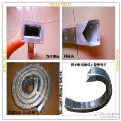 金航直销不锈铁矩形金属软管全封闭防尘电缆穿线管多种接头方式
