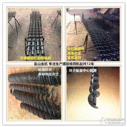 金航直销螺旋排屑机输送配件方钢螺旋杠蛟龙叶片可订制长度
