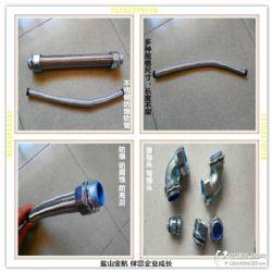 金航直销不锈钢编织防爆金属软管电缆穿线管直弯接头