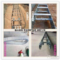 金航直销钢铝拖链电缆防尘穿孔钢制坦克链线槽可订制长度