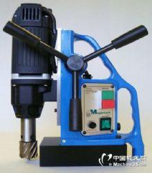 供应轻便高效的小型磁力钻