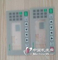 文本显示器薄膜按键及编程