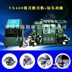供应快速钻头铣刀磨刀机/快速钻头磨刀机价格/快速钻头磨刀机厂