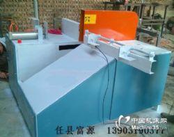 供应FY-30截断锯 原木断料机视频 截断锯价格 厂家