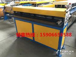 G1.5X1300五线七线压筋机白铁风管设备校平