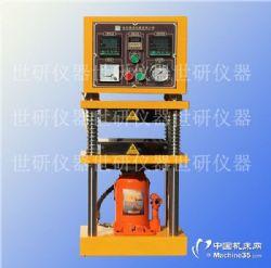SY-6210-C实验室手动压片机
