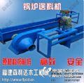 自动助燃送料机/木工送料木屑机