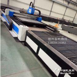 供应金属激光切割机 光纤激光切割机东明数控专业激光切割机制造