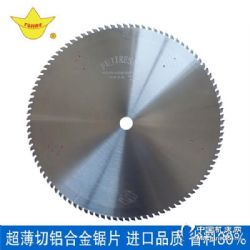 豐金銳專供鋁合金鋸片500/355/305尺寸齊全