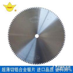 廠家熱賣鋁型材專用鋸片 鋁用鋸片