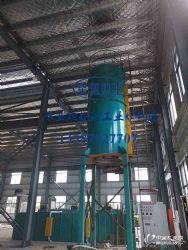 立式铝合金淬火炉 支持定制 厂家直销