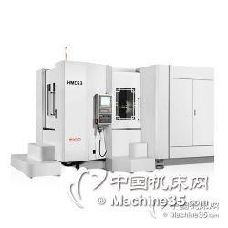 新诺精工 皖南机床 HMC500双工位卧式加工中心