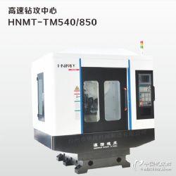 台州华奥小型高速钻攻中心  立式钻攻一体机