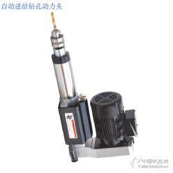 台州华奥RVS3高精度气动进给钻削动力头