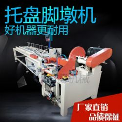 供应木托盘脚墩机多层板脚墩切块机用旧模板做脚墩的机器锐德厂家