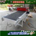 供应广州中旭MGJL3-18履带式溜边锯厂家直销
