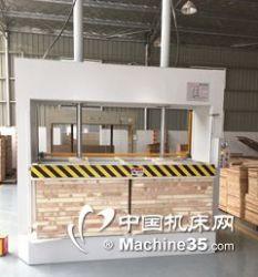 上海HAIPAI木工液压冷压机