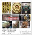 供应浙江温州专业射芯机铸造模具覆膜砂叠箱浇铸模具砂芯模具