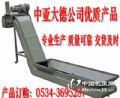 刮板式排屑机 刮板式排屑器
