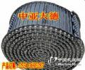 排屑机链板 排屑器链板 碳钢链板