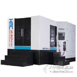HMC800 威达数控卧式加工中心