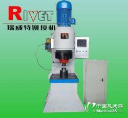 供应JM50-PLC轮毂轴承数控铆接机,数控旋铆机