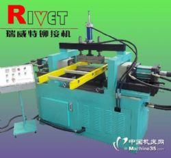 供应JYJ玻璃钢梯子铆接机,梯子挤压机