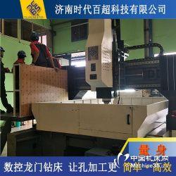 供应CJ1616HZ龙门移动式数控钻床