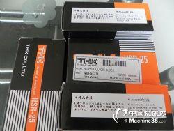 供应新款原装进口日本THK滑块HSR15A滑块 特价促销