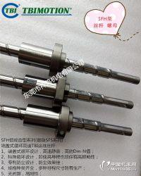 供应SFAR01616A1D 螺母 丝杆 台湾TBI品牌