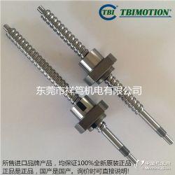 TBI新款SFAR01205B1D滚珠丝杆加工出售